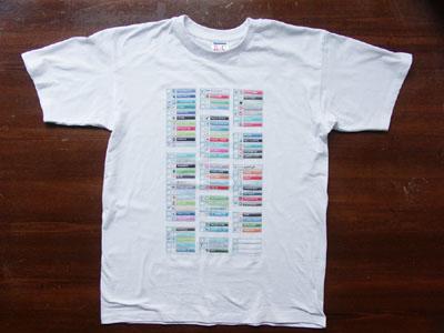 geek-tshirt2.jpg